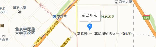 Heping · Tianjin