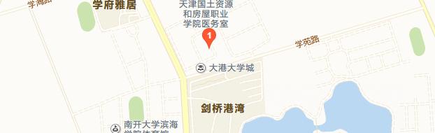 Binhai New Area · Tianjin