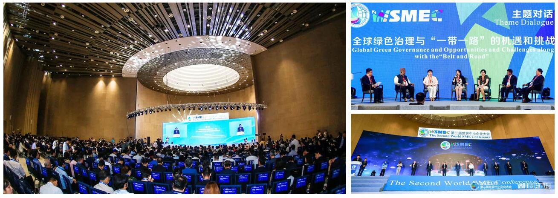 国际会议案例4