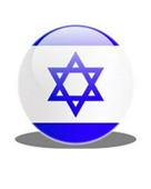 以色列大使馆